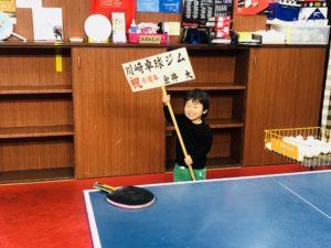 卓球場で楽しく遊んでます!笑