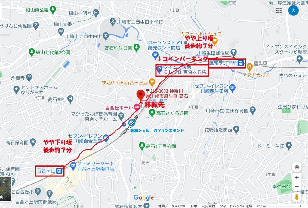 麻生区・百合ヶ丘・読売ランド前の卓球教室・卓球場!