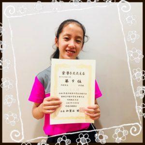 川崎市新人戦ベスト16!初めての賞状!