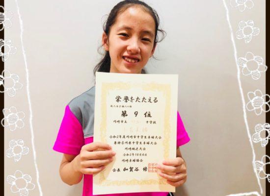 川崎市中学生新人戦!ベスト16!