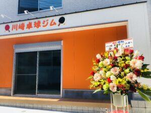 今回も自分で花を送ってみました!笑 オープン時も周年記念時も!笑