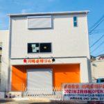 川崎卓球ジム!麻生区・読売ランド前・百合ヶ丘の卓球教室!