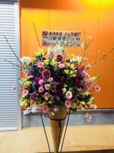 ホームラインさんからお花をいただきました!ありがとうございます!