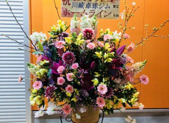 ホームラインさん(生田の不動産)からお花をいただきました!)