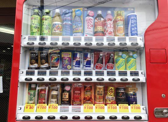 100円自動販売機