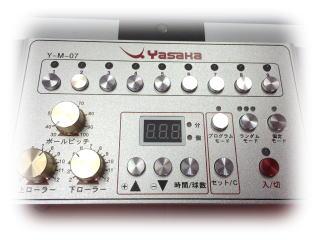 コントローラー マシンY-M-07