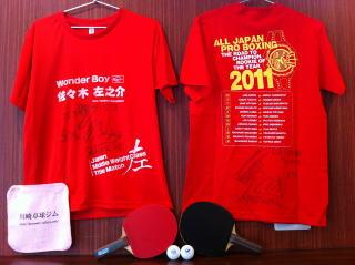 卓球ボクサー・プロボクサー佐々木左之介選手サイン入りTシャツ